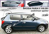 Спойлер Skoda Fabia htb