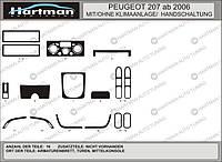 Peugeot 207 2006+ накладки на панель цвет темный шпон