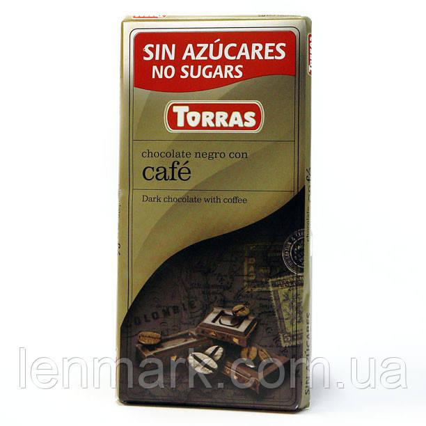 Черный шоколад без глютена и сахара Torras Cafe с кофе 75 г.