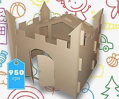 Картонный домик-раскраска для детей (120х140х120)