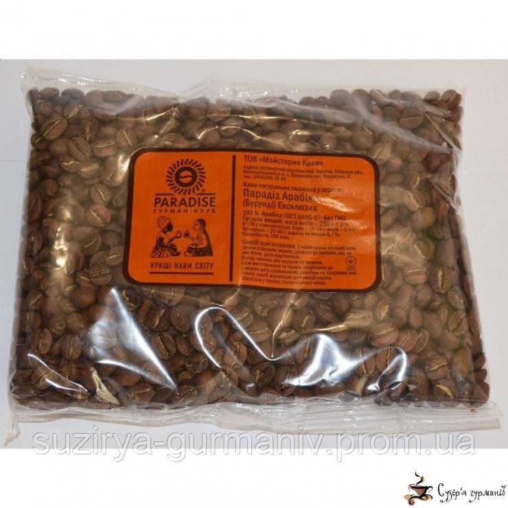 Кофе в зернах Парадиз Арабика «Бурунди», фото 1