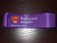 Ленты с логотипом компании