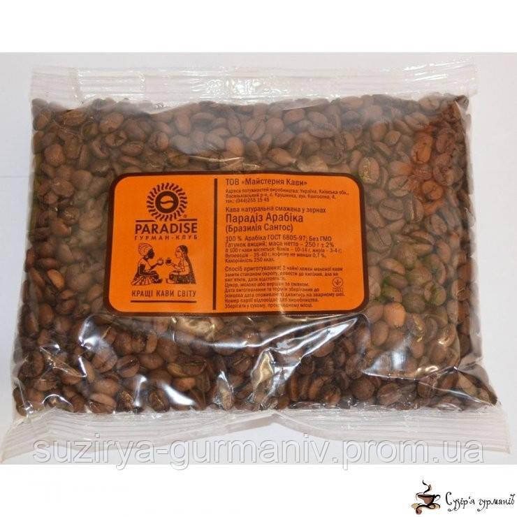 Кофе в зернах Парадиз Арабика «Бразилия Сантос», фото 1