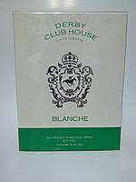 Туалетная вода Armaf Derby Club House Blanche 100 ml