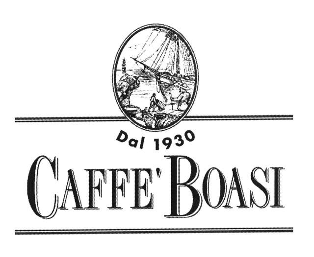 Зерновой кофе Boasi