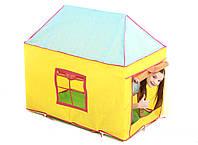 """Детская палатка """"Халабуда"""" 85*70*105 см"""