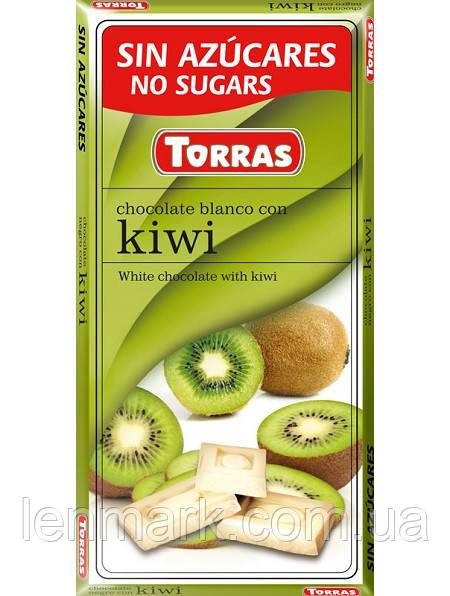 Белый шоколад без глютена и сахара Torras Kiwi  с киви 75 г.