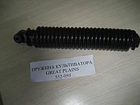 552-050v пружина в сб культиватора Great Plains