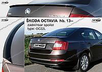 Спойлер сабля Skoda Octavia htb