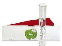 Мини парфюм Nina Ricci - Plain (Нина Риччи Плейн) 15 мл