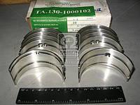 Вкладыши коренные 0,05 ЗИЛ 130 АО20-1 (пр-во ЗПС, г.Тамбов)