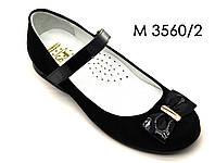 Туфли-лодочки велюровые, черные, нарядные для девочки ТМ FS collection. Размер 32-39