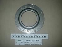 Корпус сальника с кольцом (пр-во ММЗ)