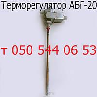 Терморегулятор к автоматике АБГ-20