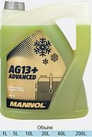 Антифриз желтый Mannol AG13 (-40°C) 5 л.