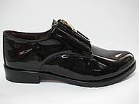 Кожаные женские туфли ТМ Max Mayar, фото 1