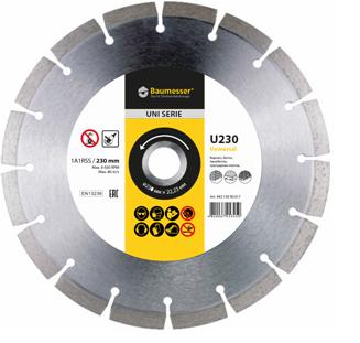 Алмазный диск сегментный BAUMESSER 1A1RSS UNIVERSAL 230