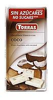 Белый шоколад без глютена и сахара Torras Coco  с кокосом 75 г.