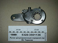 Рычаг регулировочный передний (пр-ва КАМАЗ)