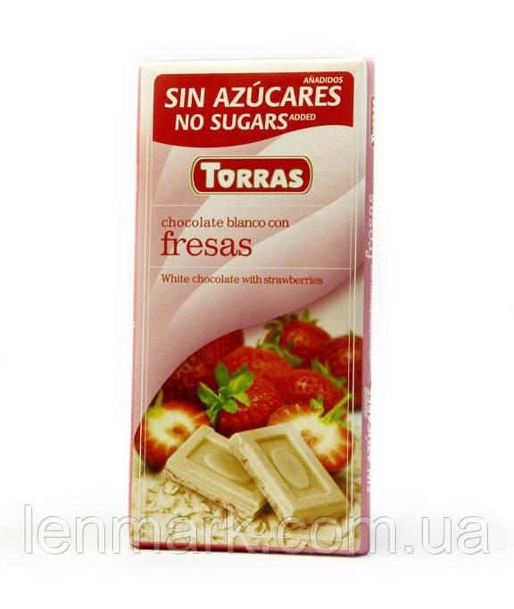 Белый шоколад без глютена и сахара Torras Fresas  с клубникой 75 г.