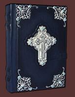 Библия с комментариями, филигранью, топазами