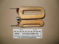 Катушка возбуждения к стартеру СТ142Б1, 3002, 3202, 3212 (пр-во БАТЭ)
