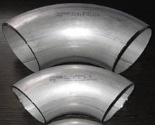 Отводы (Колени) 90º стальные кованные