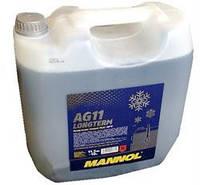 Антифриз концентрат синий Longterm Antifreeze AG11 10 л.