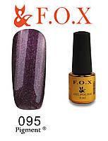 Гель-лак FOX № 095  (баклажан с перламутром), 6 мл