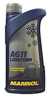 Антифриз концентрат синий Longterm Antifreeze AG11 1 л.