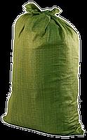 Мешок полипропиленовый 55х105см, 50кг зеленый (Украина)