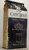 Кофе в зернах Caffe Boasi Bar Gran Riserva