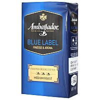 Кофе молотый Ambassador Blue Label  250g