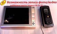 """Домофон с цветным экраном LUXURY 806 R2 JS с функцией записи видео и фото 8"""" дюймов"""