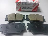 Тормозные колодки задние (оригинальные) на Toyota Camry, Rav IV