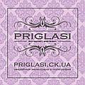 """Интернет-магазин """"Priglasi"""". Свадебная полиграфия и аксессуары в г. Черкассы"""