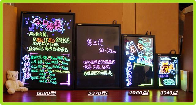 Рекламные LED флуоресцентные доски