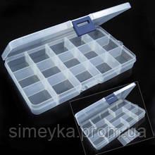 Органайзер (коробочка) для мелкой фурнитуры на 15 ячеек (со съёмными перегородками)
