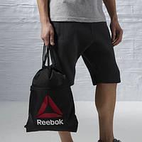 Сумка для обуви Reebok (Рибок) AO0397