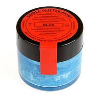 Краска металлический блеск Sugarflair Голубой