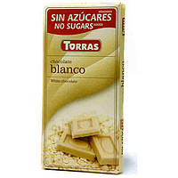 Белый шоколад без глютена и сахара Torras blanco, 75 г.