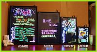Рекламная LED-доска 50*70, флуоресцентная доска