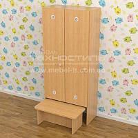 Шкаф детский для раздевалки с лавкой (2 секции)