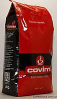 Кофе в зернах Covim Granbar 1 кг