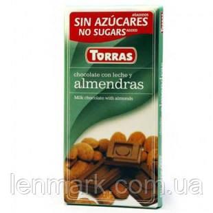 Молочный шоколад без глютена и сахара Torras Almendras с миндалем 75 г.