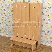 Шкафы детские с лавкой для раздевалки  (3 секции)