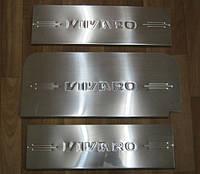 Opel Vivaro 2001-2015 гг. Накладки на дверные пороги (3 шт) Carmos, Турецкая сталь