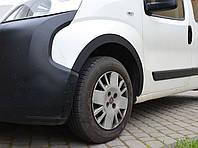 Fiat Fiorino/Qubo 2008+ гг. Расширители арок (4 шт,) Черный цвет