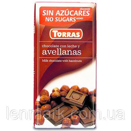Молочный шоколад без глютена и сахара Torras Avellanas с фундуком 75 г.