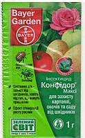 Инсектицид Конфидор макси 1 гр, Bayer (Баер)